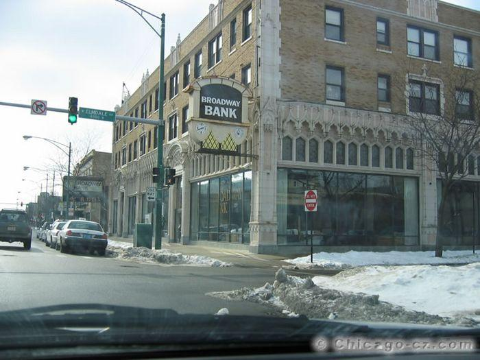 Chicago Streets 2005 (36)